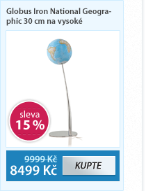 Globus Iron National Geographic 30 cm na vysoké noze
