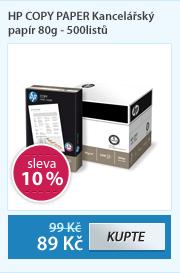 HP COPY PAPER Kancelářský papír 80g - 500listů