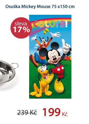 Osuška Mickey Mouse 75x150